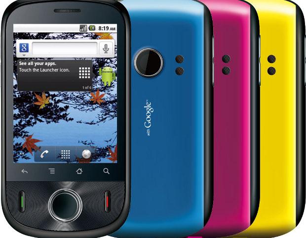 Huawei Ideos  El M U00f3vil Con Android M U00e1s Barato