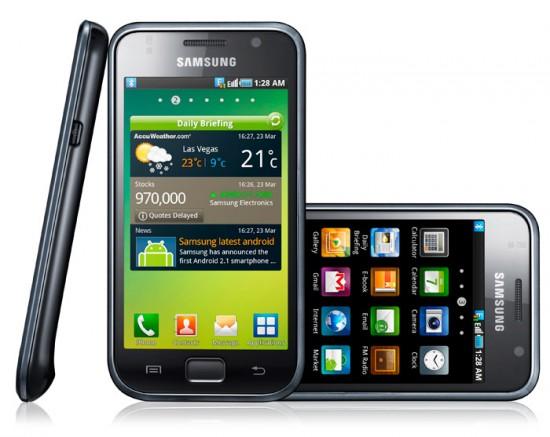 Imagenes celulares ultimo modelo!!