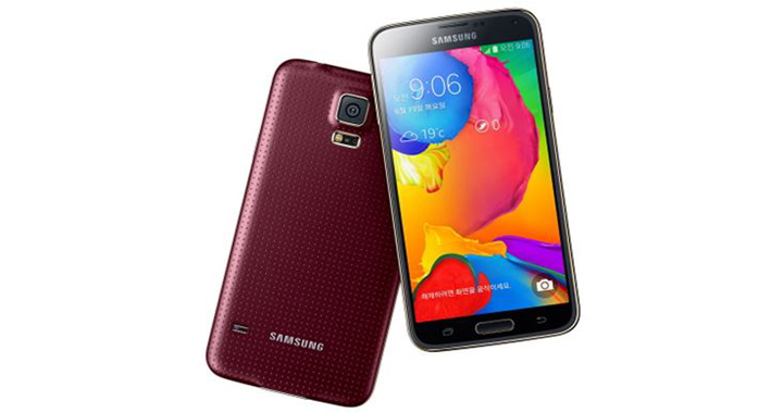 Samsung Galaxy S5 LTE A