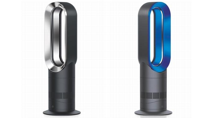 Dyson crea un ventilador sin aspas para aire fr o y caliente for Aspas para ventiladores