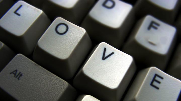 vulnerabilidades san valentin