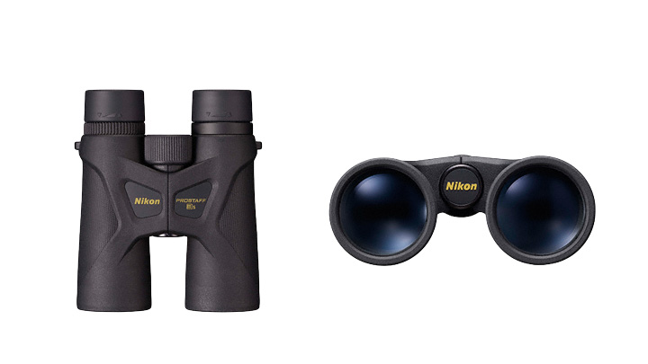 Binoculares Nikon