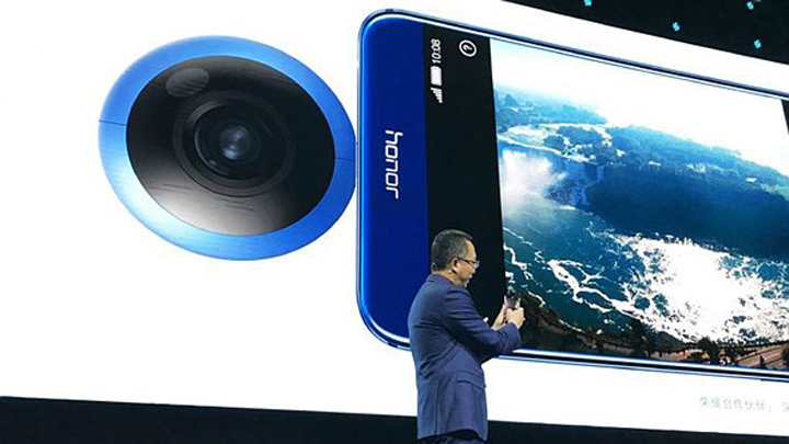 'Honor-VR-Camera