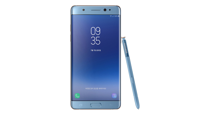 Samsung-Galaxy-Note- Fan- Edition