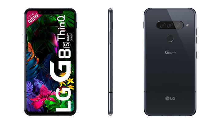 LG-G8-Smart-Green